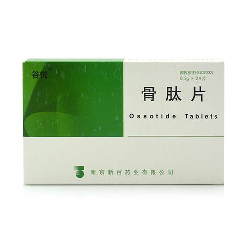 Guyue Ossotide Tablets For Arthritis 0.3g*24 Tablets