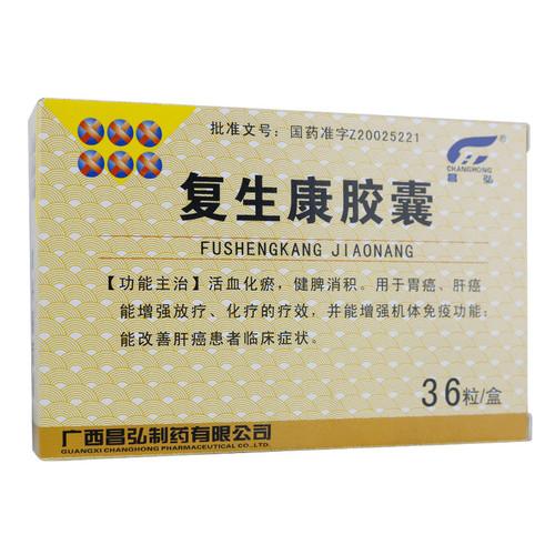 CHANGHONG FUSHENGKANG JIAONANG For Liver Cancer 0.38g*36 Capsules