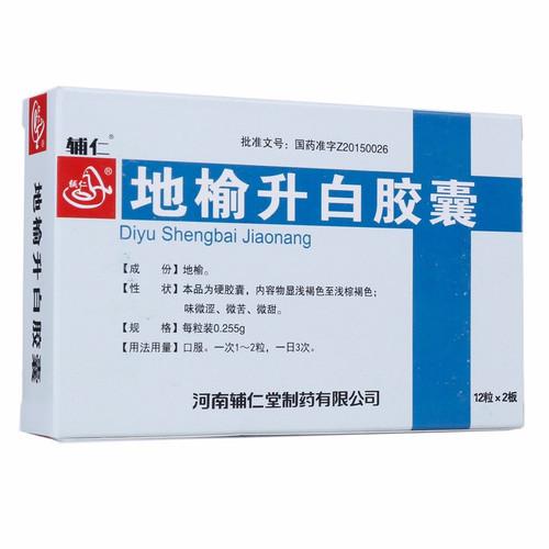 Furen Diyu Shengbai Jiaonang For Boost White Blood Cells And Platelets 0.255g*24 Capsules
