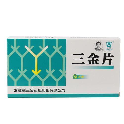 SANJIN SANJIN PIAN For Cystitis 0.29g*72 Tablets