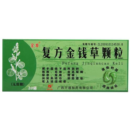 Jinchong Fufang Jinqiancao Keli For Urethritis 3g*20 Granules