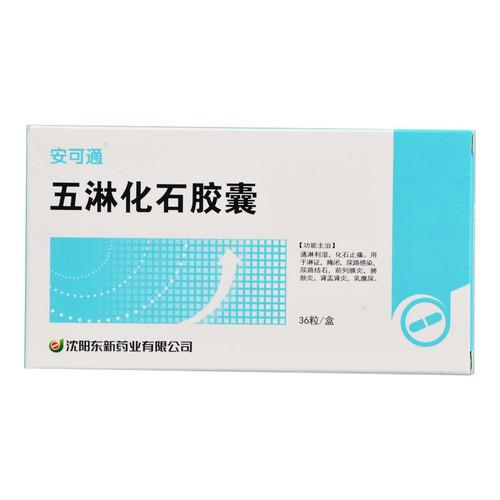 An Ke Tong Wu Lin Hua Shi Jiao Nang For Urinary Stones 0.3g*36 Capsules