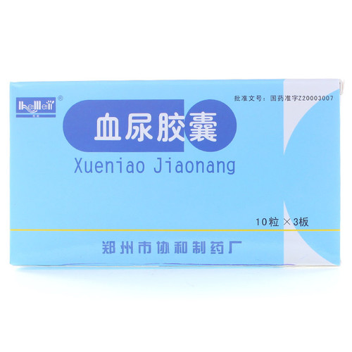 Hemei Xueniao Jiaonang For Nephritis 3.14g*30 Capsules