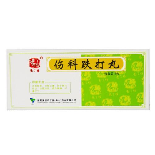 Fengliaoxing Shang Ke Die Da Wan For Bruises 6.2g*10 Pills