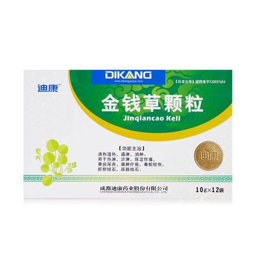 DIKANG Jinqiancao Keli For Urinary Stones 10g*12 Granules