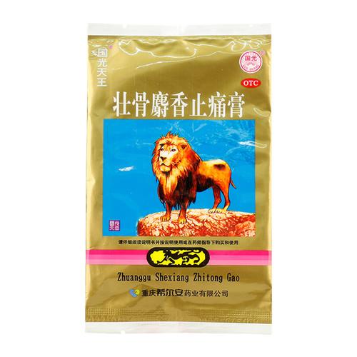 Guoguangtianwang Zhuanggu Shexiang Zhitong Gao For Rheumatism Rheumatoid 7cm*10cm*4 Plasters