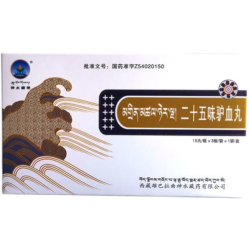 Shenshuizangyao Er Shi Wu Wei Lv Xue Wan For Gout 0.25g*54 Pills