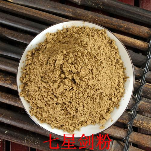 Qi Xing Jian Fen Cavalerie Mosla Herb Powder