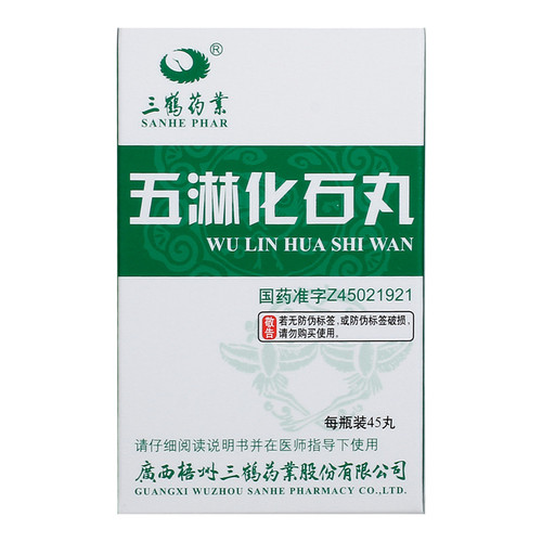 SANHE PHAR WU LIN HUA SHI WAN For Urinary Stones 0.25g*45 Pills