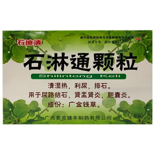 Jian Feng Shi Lin Tong Ke Li For Urinary Stones 15g*9 Granules