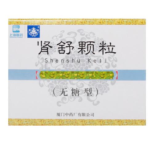 Dinglu Shenshu Keli For Urethritis 10g*9 Granules