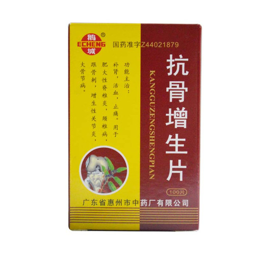 ECHENG KANGGUZENGSHENGPIAN For Cervical Spondylosis 100 Tablets