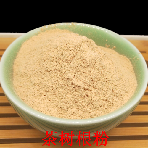 Cha Shu Gen Fen Tea Tree Root Powder