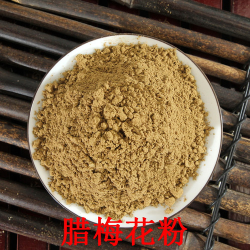 La Mei Hua Fen Japan Allspice Flower Powder