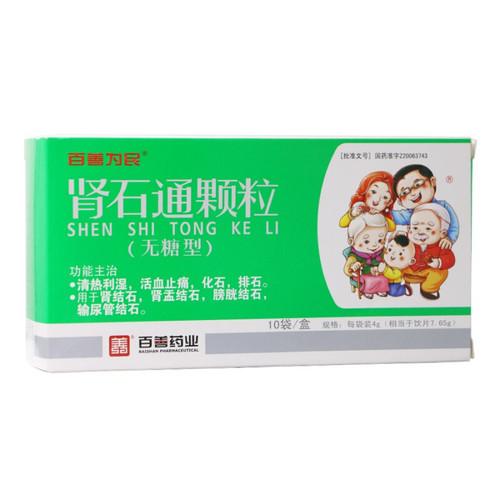 BAI SHAN WEI MIN SHEN SHI TONG KE LI For Kidney Stones 4g*10 Granules
