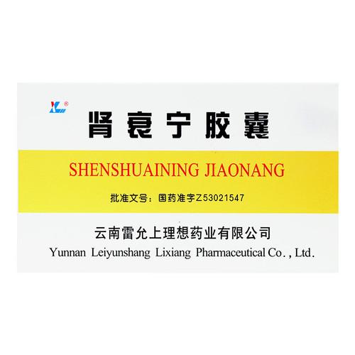 LIXIANG SHENSHUAINING JIAONANG For Kidney Failure 0.35g*24 Capsules