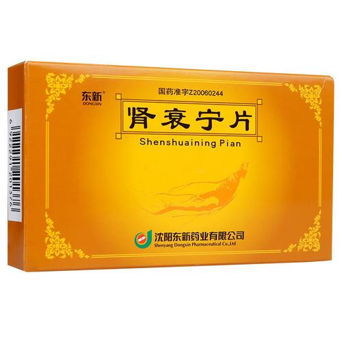 DONGXIN Shenshuaining Pian For Kidney Failure 0.36g*24 Tablets