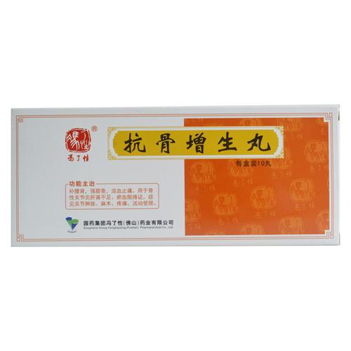 Fengliaoxing Kang Gu Zeng Sheng Wan For Spondylitis 3g*10 Pills