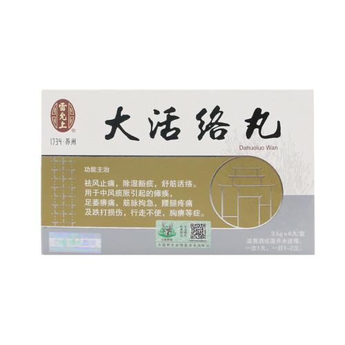 Leiyunshang Dahuoluo Wan For Gout 3.5g*6 Pills
