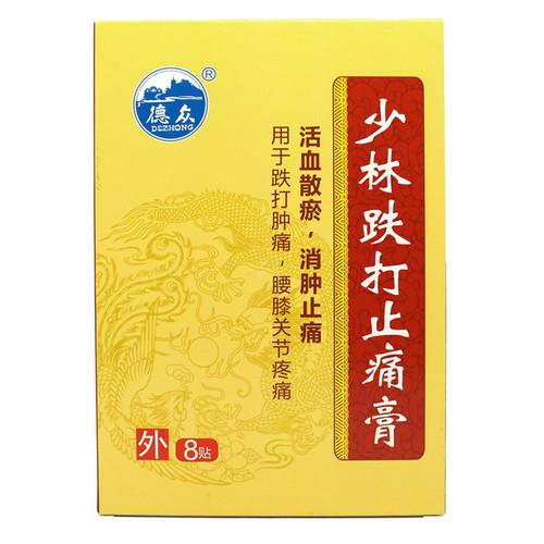 Dezhong Shao Lin Die Da Zhi Tong Gao For Bruises 7cm*10cm*8 Plasters