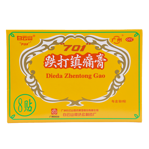 Baiyunshan Dieda Zhentong Gao For Bruises 10cm*7cm*8 Plasters