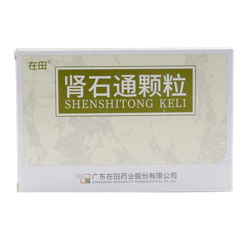 ZAITIAN SHENSHITONG KELI For Kidney Stones 15g*10 Granules
