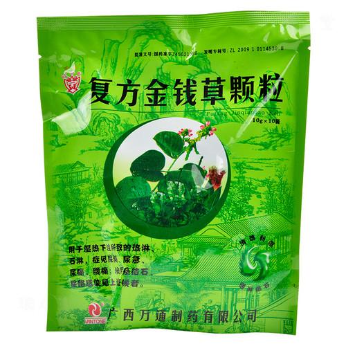 Hongning Fufang Jinqiancao Keli For Urethritis 10g*10 Granules
