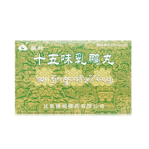 Zangling Shi Wu Wei Ru Peng Wan For Gout 0.3g*15 Pills