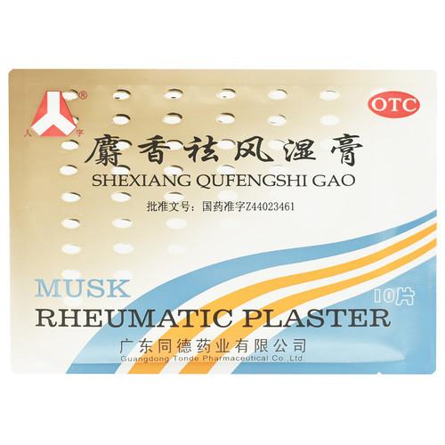 RENZI SHEXIANG QUFENGSHI GAO MUSK  RHEUMATIC PLASTER  For Arthritis  6cm*10cm*10 Plasters