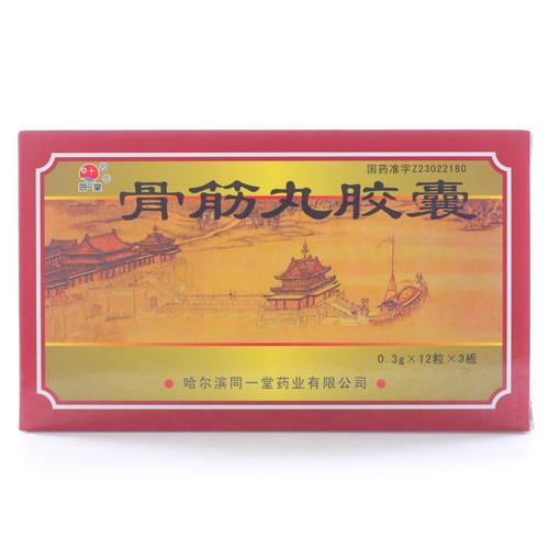 Tongyitang Gu Jin Wan Jiao Nang For Spondylitis 0.3g*36 Capsules