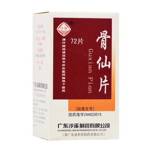 Shaxi Guxian Pian For Bone Hyperplasia 0.32g*72 Tablets