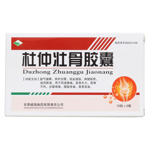 Minzhou Duzhong Zhuanggu Jiaonang For Rheumatism Rheumatoid 0.5g*30 Capsules