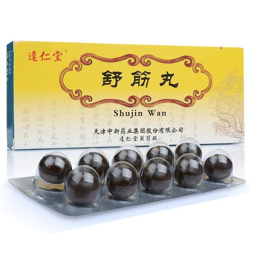 Darentang Shujin Wan For Arthritis 3g*10 Pills