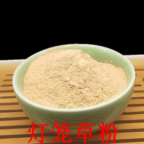 Deng Long Can Fen Franchet Groundcherry Calyx Powder