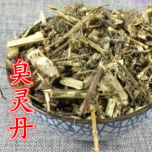 Chou Ling Dan Cao Herba Laggerae