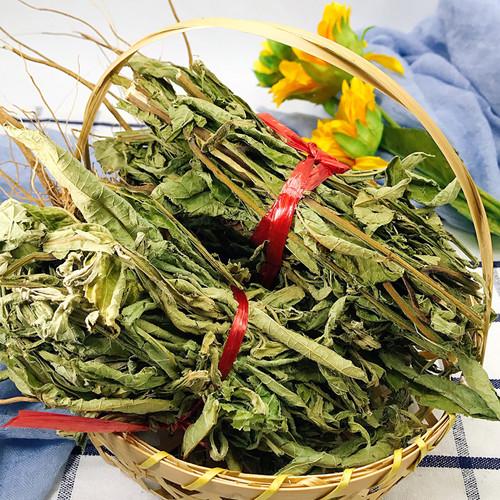 Xin Xian Chou Ling Dan Cao Fresh Herba Laggerae