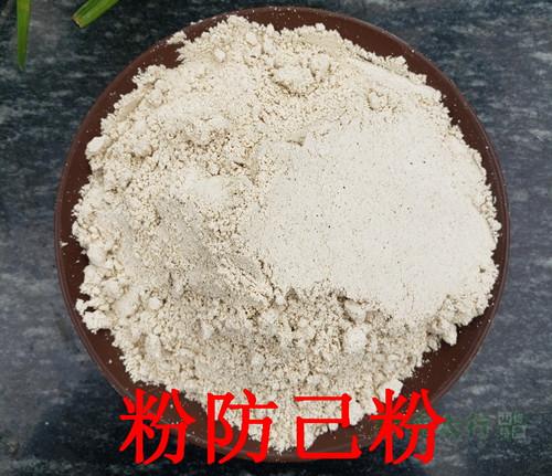 Fen Fang Ji Fen Stephania Roots Powder