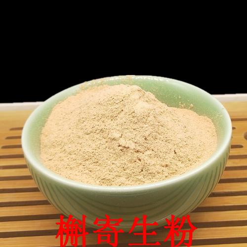 Hu Ji Sheng Fen Herba Visci Powder