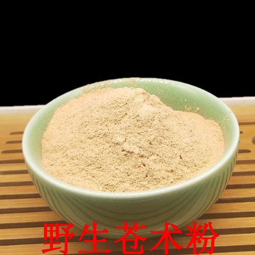 Ye Sheng Cang Zhu Fen Wild Rhizoma Atractylodis Roots Powder