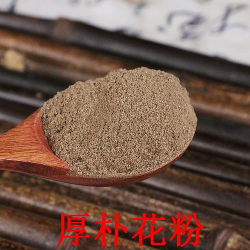 Hou Po Hua Fen Magnolia Flowers Powder