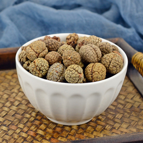 Cao Dou Kou Nutmeg