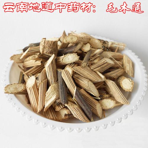 Mao Mu Tong Caulis et Folium Clematidis Argentilucidae
