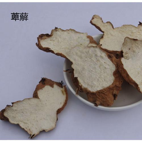 Ye Sheng Bi Xie Wild Rhizoma Dioscoreae Hypoglaucae