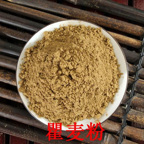 Qu Mai Fen Dianthus Superbus Powder
