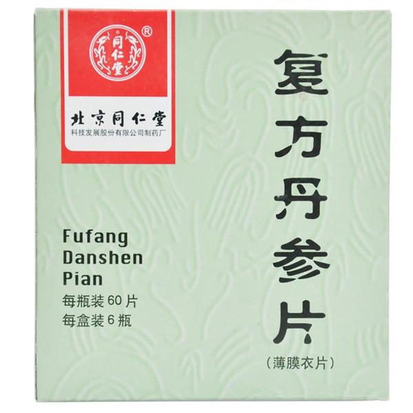 Tong Ren Tang Fufang Danshen Pian For Angina Pectoris 0.32g * 360 Tablets