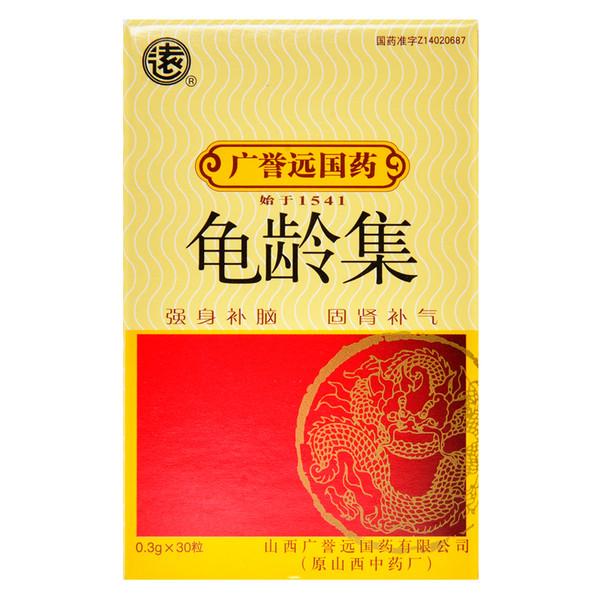 Guangyuyuan Gui Ling Ji For Tonifying The Kidney & Yang  0.3g*30 Capsules