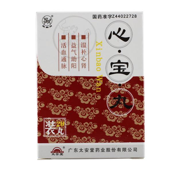 Qilinpai Xinbao Wan For Angina Pectoris 60mg*20 Pills