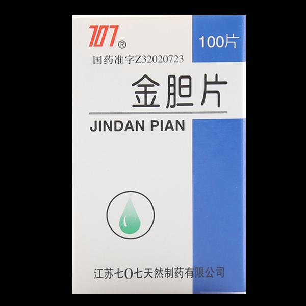 707 Jindan Pian For Gallstones 100 Tablets