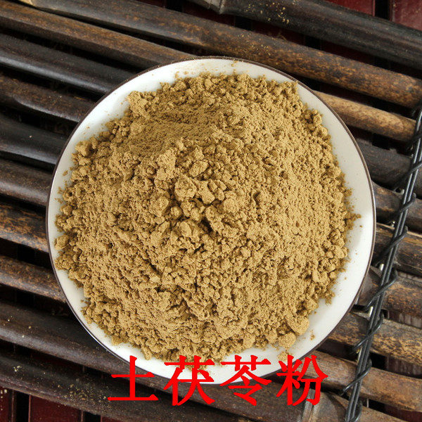 Tu Fu Ling Fen Smilax Glabra Roots Powder