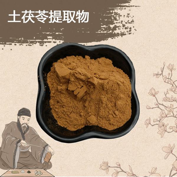 Tu Fu Ling Ti Qu Wu Fen Smilax Glabra Roots Extract Powder 10:1